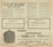 1916 The Palladium (3) Variety 4461910