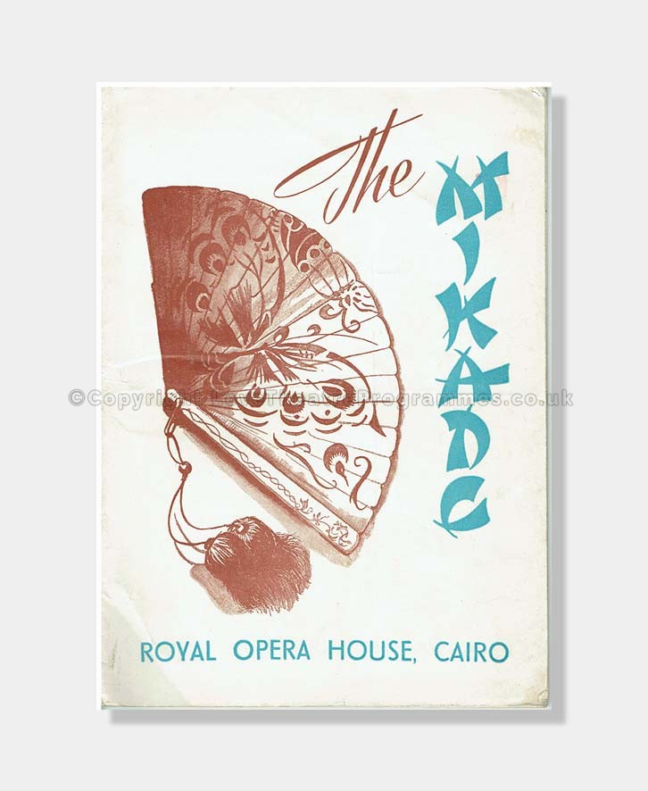 1944 Royal Opera House, Cairo, The Mikado