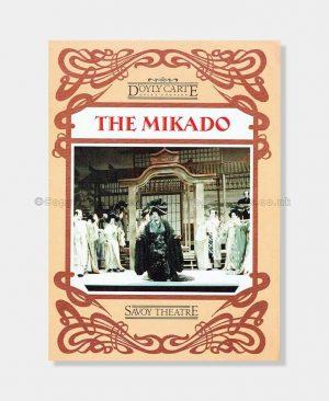 1989 D'Oyly Carte Mikado