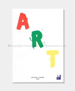 2001 536200 ART Signed