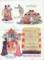 1904 - Theatre Royal Bath - Chinese Honeymoon