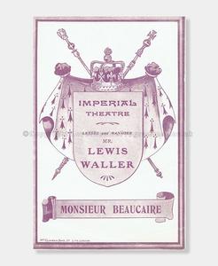 Imperial Theatre illustration