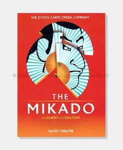 2000 Savoy Theatre, Mikado, D'Oyly Carte
